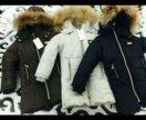 Куртки теплые (Турция )