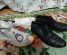 Туфли школьные и мокасины