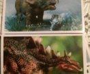 Динозавры дикси