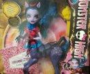 Куклы Monster high новые.