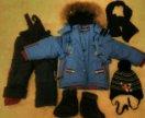 Зимний костюм КИКО 86-98 всё в комплекте