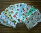 Товары для малышей(пелёнки,одежда...)