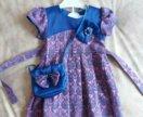 Платье с сумочкой.