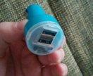 Автомобильное зарядное устройство 2 разъема