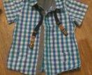 Рубашка 2г
