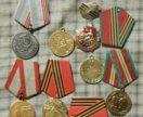 Значки и медали для коллекции