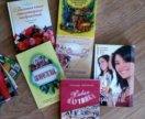 Книги про поздравления