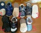 обувь/ботинки/босоножки.