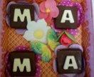 Подарочный набор из шоколада и вафельного декора