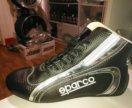 Ботинки Sparco FIA карбон.