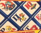Кубики детскиеновые развивающие безопасные Алфавит