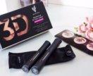 Новый набор для 3D удлинения ресниц