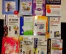 Сборники задач и примеров