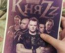 Автографы группы Княzz