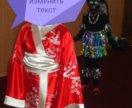 Новогодний костюм гейши