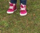 Ботинки джимбори