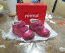 Ботиночки детские Рейма Reima