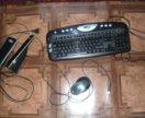 клавиатура мышь колонки