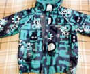 Куртка Kerry 98