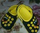 Кроксы сандали босоножки сабо