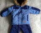 Зимний костюм playtoday