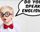 Репетитор по английскому языку.