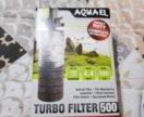 Фильтр до 150л