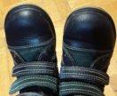 Ботинки-кожа
