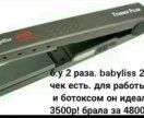 Выпрямитель babyliss 2091