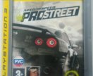 Need for Speed . Pro street . ps 3