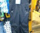 Горнолыжные (сама сбросы) брюки