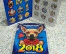 Новогодний набор из 12 монет Год собаки в альбоме