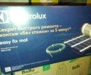 Теплый пол Electrolux EEFM-2-150-11
