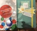 Книги про беременность и детей