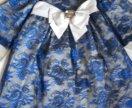 Винтажное платье 110 р