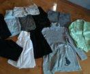 Пакет одежды женская р. 44-46