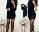Костюм,платье +пиджак