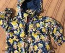 Ветровка куртка Geburt