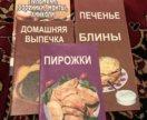 Книжечки