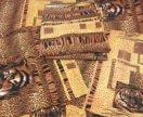Леопардовое Постельное белье бу