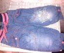 Продам джинсы на флисе