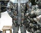 костюмы зима опт