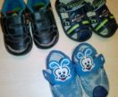 Обувь на лето (12-12,5-13см)
