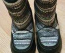 Сапоги ,ботинки Рейма