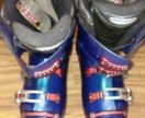 Горнолыжные ботинки 36 р-р
