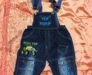 Детские джинсовые комбинезоны