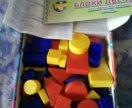 Логические кубики дьенеша, учебное пособие