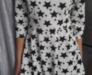 Платье звезда размер 42