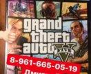 Игра на PS4 GTA