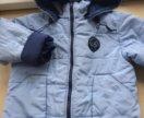 Зимняя куртка с утеплителем